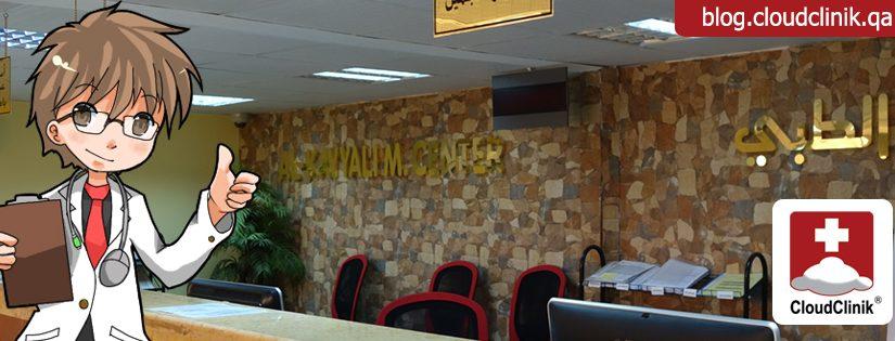 Featured Center: Al Kayyali Medical Center